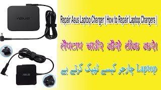 Repair Asus Laptop Charger | How to Repair Laptop Chargers | Laptop Charger Repair in Urdu/Hindi |
