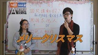 不能再更清楚 ! 用日語借廁所,到底是借出?還是借入?