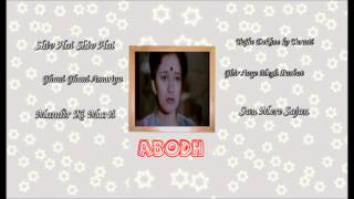 Abodh - Full song - Jukebox