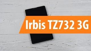 Распаковка Irbis TZ732 / Unboxing Irbis TZ732