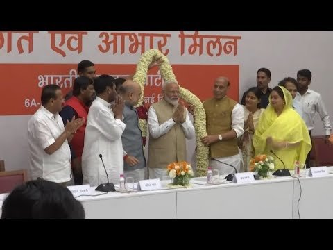 HINDU-NATIONALISTEN: Indische Regierung Vor Deutlichem Sieg Bei Marathon-Wahl
