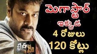 Khaidi No 150 Movie 4 days box office collections touch 120 Crore│Chiranjeevi latest news│