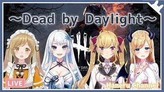 [LIVE] 【DbDコラボ】ぼっちじゃないDead by Daylight~癒月ちょこ/鷹宮リオン/雪汝【因幡はねる / あにまーれ】