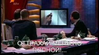 ПрожПерХил Тиль Швайгер озвучка ПЕРЕВОД