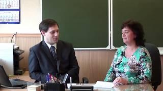 Гимназия №505 СПб Анализ урока Панасюк И.А. 2