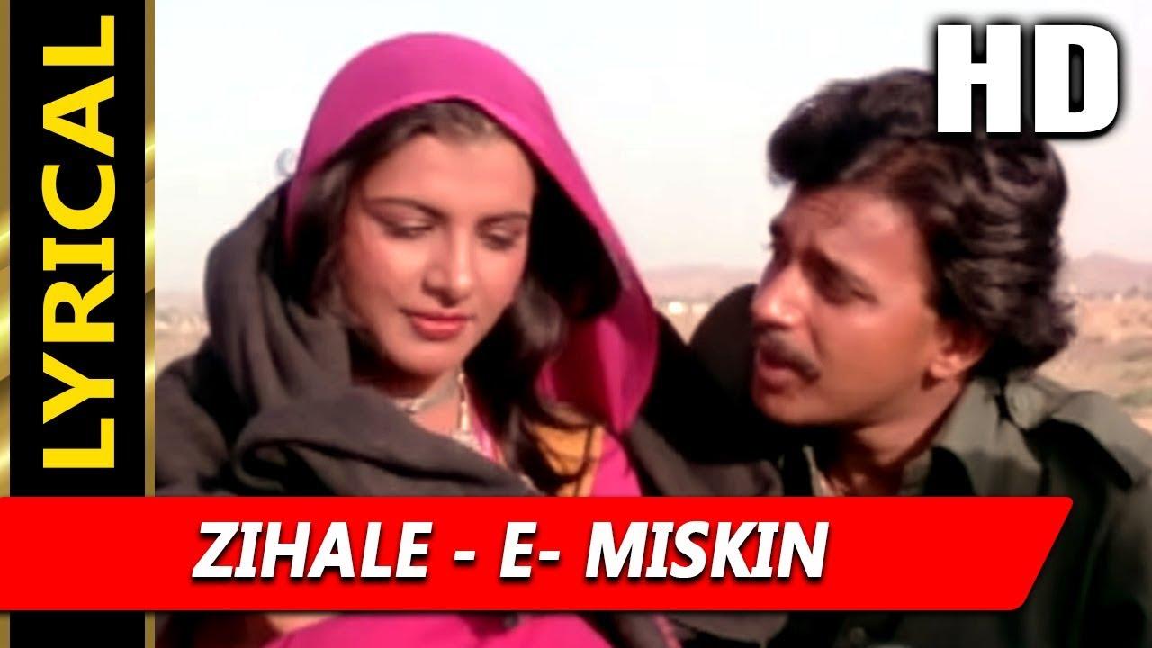 Download Zihale - E- Miskin With Lyrics   Lata Mangeshkar, Shabbir Kumar   Ghulami 1985 Songs   Mithun