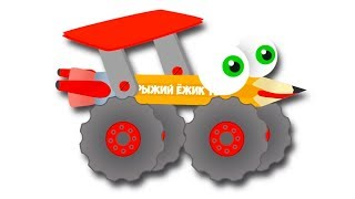 Мультики. МОНСТР ТРАК. Мультики про машинки. Car For Kids. Cartoons For Children