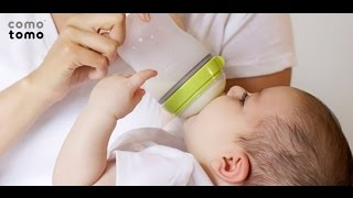 Comotomo Natural Feel Baby Bottle Review