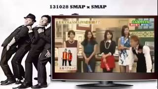 SMAPxSMAP 131028 - Guest Stars Horikita Maki, Aibu Saki, Sakuraba N...