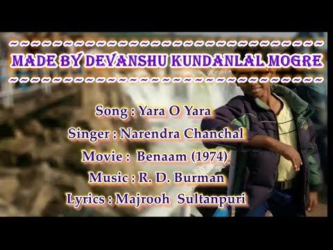 Yara O Yara Ishq Ne Mara Karaoke With Lyrics - Narendra Chanchal - Benaam (1974)