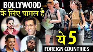 5 countries other than India love Bollywood