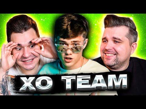 XO TEAM - Приключения Володи XXL