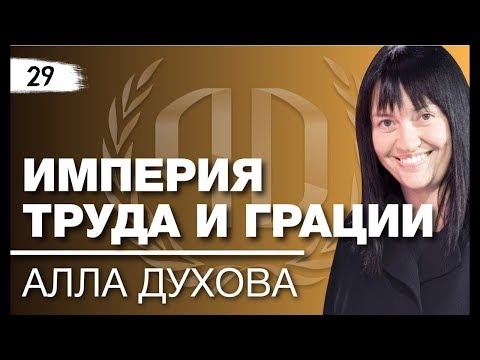 Энциклопедия звезд Womanru