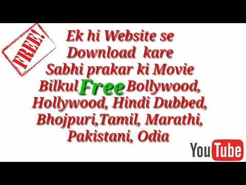 Download How to Download hd movies on android phone   Best Technic  