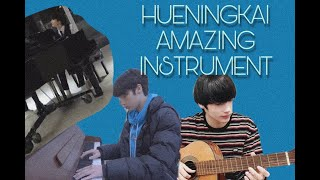 [TXT] Hueningkai Amazing Instrument Guitar and Piano