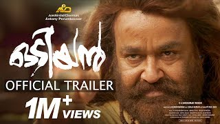 Odiyan Official Trailer #Mohanlal #ManjuWarrier #Odiyan #Trailer #AmritaOnlineMovies