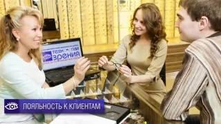 Технологии зрения Пермь(Оптика