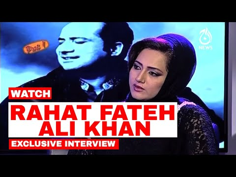 EID Al Adha Special | Rahat Fateh Ali Khan Exclusive Interview | Faisla Aap Ka With Asma Shirazi |