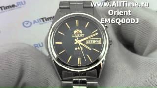 Обзор. Японские механические наручные часы Orient EM6Q00DJ