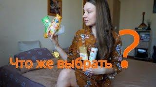 видео Молочко для лица