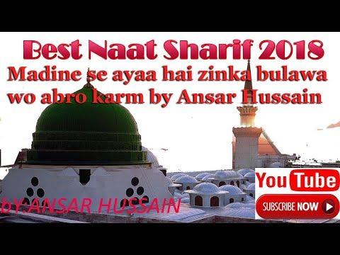 IK KHAWAB SUNAWAN - RAHAT FATEH ALI KHAN - THE BEST NO.1 NAAT - OFFICIAL hd VIDEO - HI-TECH ISLAMIC from YouTube · Duration:  7 minutes 34 seconds