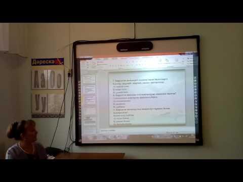 Татарский язык видеоурок