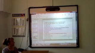 Видеоурок урок татарского языка