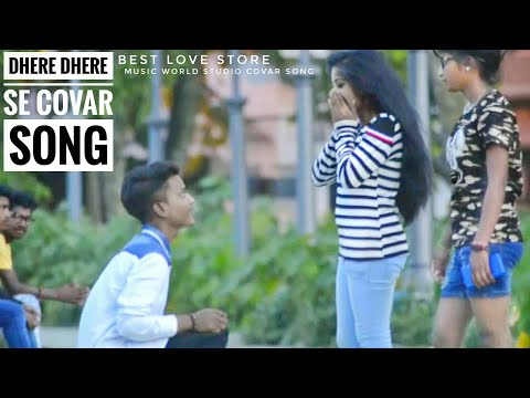 dheere_dheere_se_covar song recovar song musical world studio