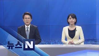 [뉴스N] 민주, 시민당과 '첫 연석회의'…통합, 한국…