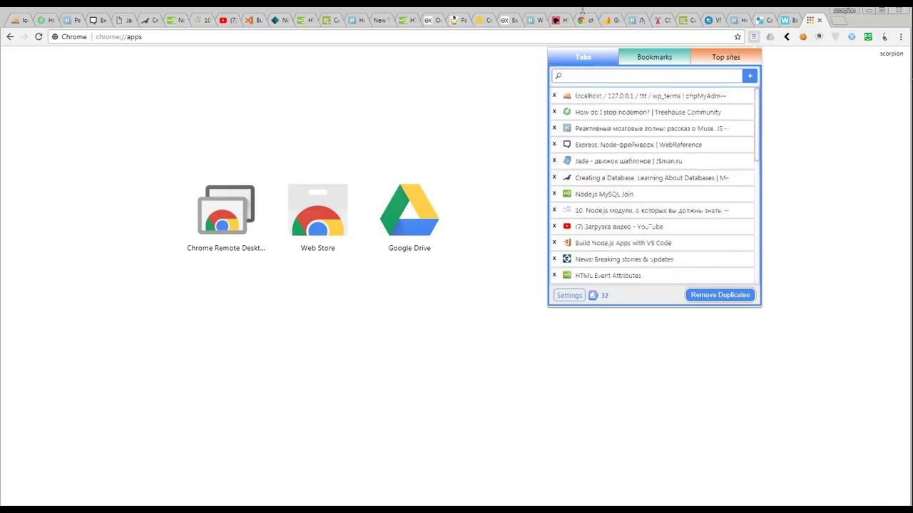 100 Photos of Chrome Vertical Bookmarks
