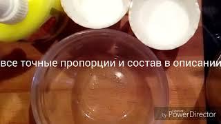 Как сделать лизун без тетрабората натрия