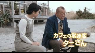 吉永小百合と成島出監督が共同企画! 岬のカフェで繰り広げられる人生模...