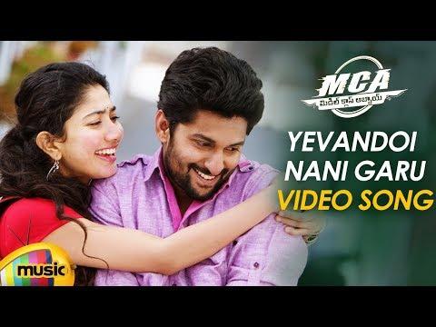 Nani MCA Telugu Movie Songs | Yevandoi...
