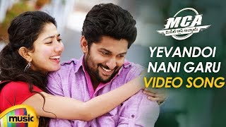 Nani mca telugu movie songs, yevandoi garu video song on mango music. #mca / middle class abbayi latest ft. #nani, sai pallavi and bhumika....