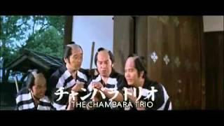 Goyôkiba (1972) Directed by Kenji Misumi. With Shintarô Katsu, Yuki...