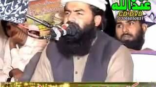 Video Qari Ahmad hassan sajid naat download MP3, 3GP, MP4, WEBM, AVI, FLV April 2018