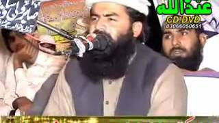 Video Qari Ahmad hassan sajid naat download MP3, 3GP, MP4, WEBM, AVI, FLV Oktober 2018