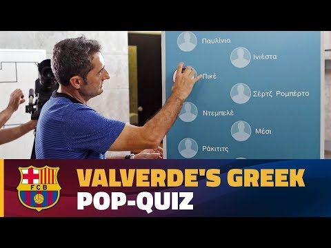 How well does Ernesto Valverde remember Greek?