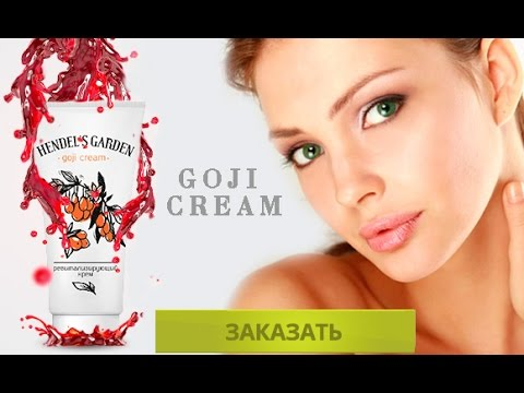 review goji cream