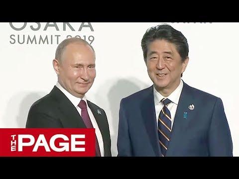 G20大阪サミット開幕 各国首脳が来場(2019年6月28日)