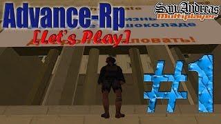 Advance-Rp [SAMP] #1 - Открытие Шоколада