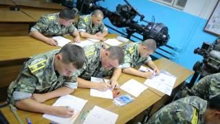 Служу Приднестровской Молдавской Республике: Военный институт