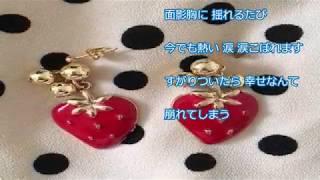 作詞:麻こよみ 作曲:徳久広司 小金沢昇司さんの「赤いピアス」と言う曲を歌ってみました。 #赤いピアス #小金沢昇司 #徳久広司.