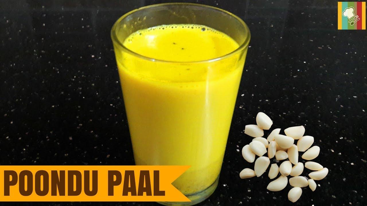 garlic milk in tamil | poondu paal benefits | பூண்டு பால் நன்மைகள்