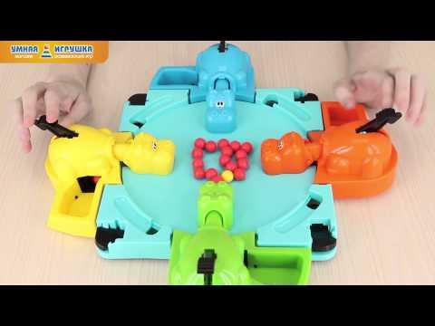 Настольная игра «Голодные бегемотики» (Hungry Hungry Hippos), Hasbro