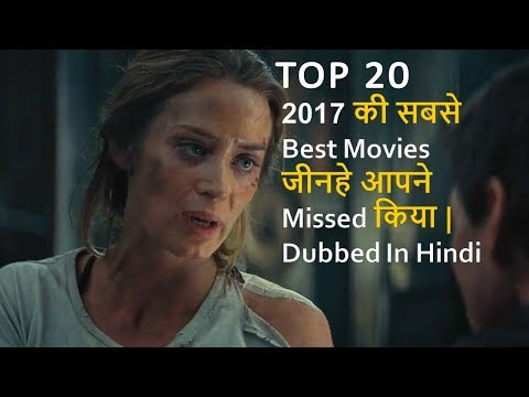Top 20 Best Movies Dubbed In Hindi 2017 | Movies You Missed In 2017