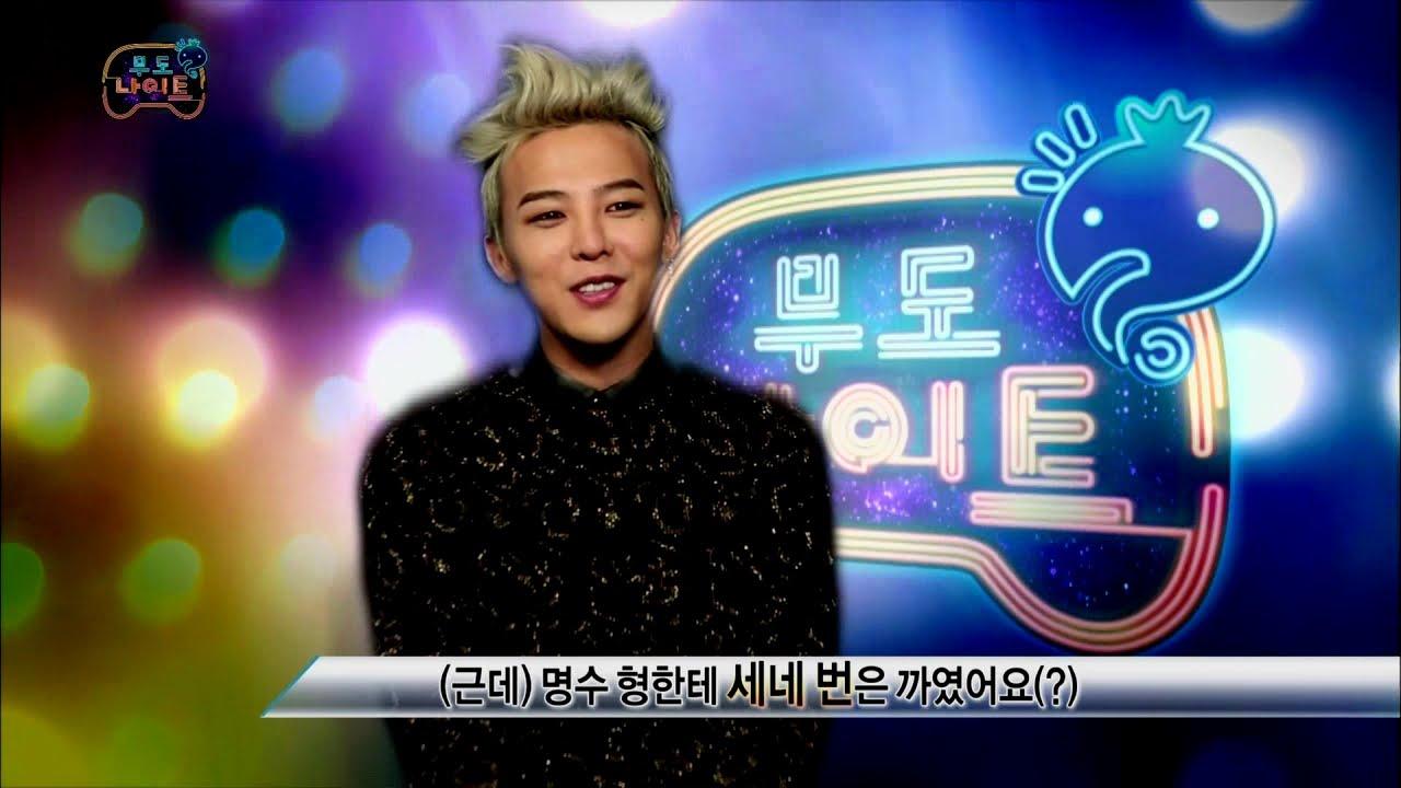 【TVPP】GD(BIGBANG) - 2013 Infinite Challenge Song Festival, 2013 무도 가요제 참가 @  Infinite Challenge