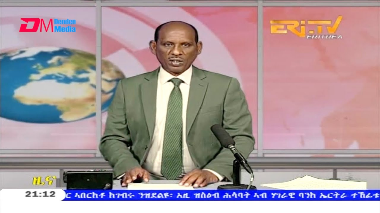 Tigrinya Evening News For January 16 2021 Eri Tv Eritrea Youtube