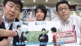 Source : Baidu.com ~ 神木隆之介貼吧~ Kamiki Ryunosuke Source found ...