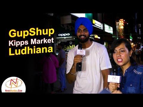 Gup Shup, Episode- 21, Kipps Market, Ludhiana